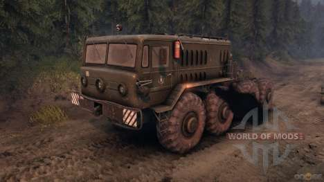 SpinTires Tech Demo v1.3 (June 04.06.13) RUS ENG
