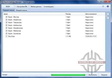 Skyrim Settings Manager para Skyrim segunda tela