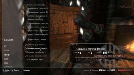 Superior encantando armaduras solovinoj para a terceira tela Skyrim