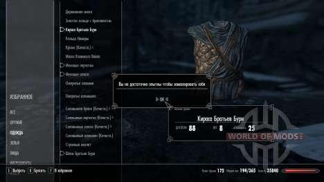 Armadura Colocada - Disfarce para a terceira tela Skyrim