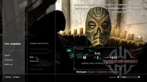 Retirar зачарований com máscaras de dragão sacer para Skyrim