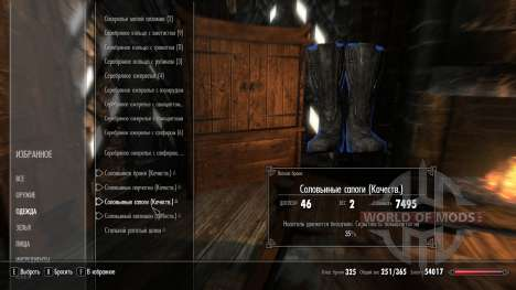 Superior encantando armaduras solovinoj para a quarta tela Skyrim