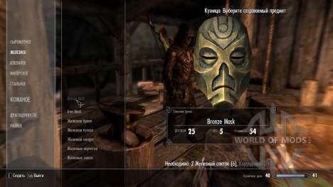 Kraft dragão máscaras sacerdotes para a terceira tela Skyrim