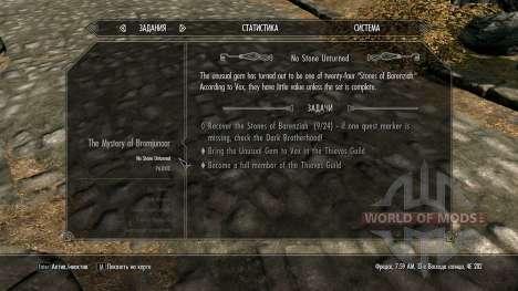 Marcadores para Cuesta com pedras de Barenziah para Skyrim