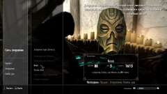 Retirar зачарований com máscaras de dragão sacerdotes para Skyrim