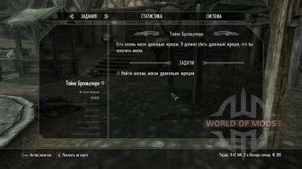 Marcadores para a missão com máscaras de dragão sacerdotes para Skyrim