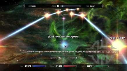 Armadura Colocada - Disfarce para Skyrim