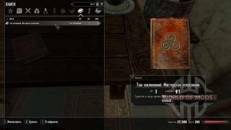 Magistral consolo para Skyrim segunda tela