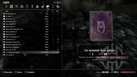 O espírito dos antigos para a quarta tela Skyrim