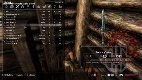 Girion para Skyrim