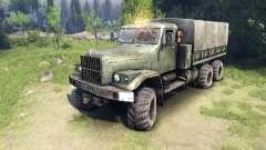 Novo som do motor KrAZ-255 para Spin Tires