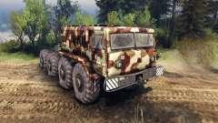 MAZ-535 camo v2 para Spin Tires