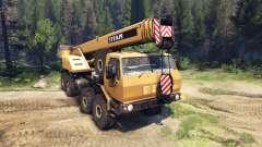 KrAZ-E v2.0 Amarelo para Spin Tires