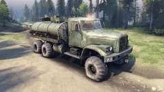 Tanque verde KrAZ-255 v2.0 para Spin Tires