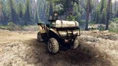 ATV para Spin Tires