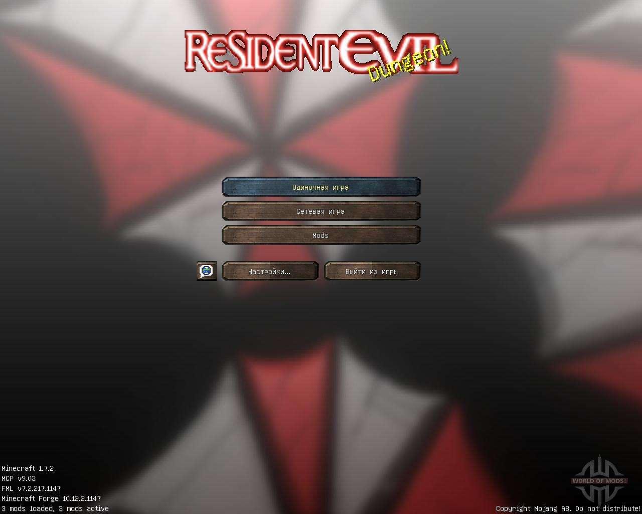 resident evil 4 pack de texture 2.0 installer internet