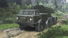 O ZIL-135lm chassis [08.11.15] para Spin Tires