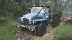 Ural-375 [blue] [08.11.15] para Spin Tires