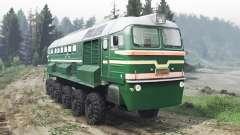 Locomotiva A Diesel M62 [03.03.16] para Spin Tires