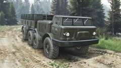 O ZIL-135lm chassis [25.12.15] para Spin Tires