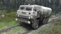 Ural-4322А [03.03.16] para Spin Tires