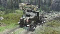 O KrAZ-63221 [03.03.16] para Spin Tires
