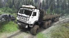 KamAZ-43114 [03.03.16] para Spin Tires