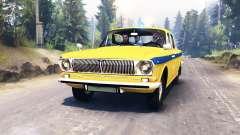 GAZ-24 Volga Polícia URSS para Spin Tires
