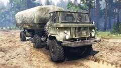 GÁS-66П para Spin Tires