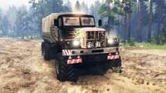 KrAZ-255 da URSS v2.0 para Spin Tires