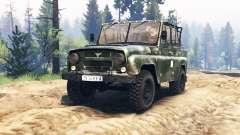 UAZ-469 v2.0