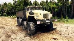 Ural-6614 v2.0