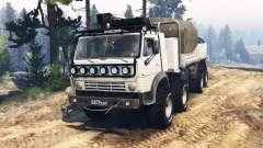 KamAZ 6350 v2.0