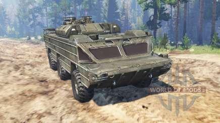 BAZ-5937 para Spin Tires