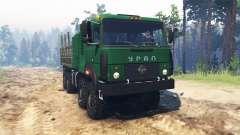 Ural 5323 para Spin Tires