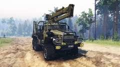 Ural 4320-10 Fantasma para Spin Tires