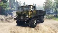 GAZ-66 SV para Spin Tires