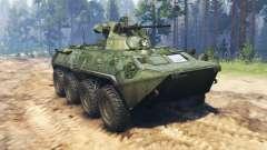 BTR 82A (GAZ-59034)