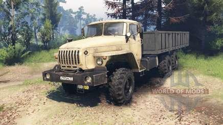 Ural 4320-1920-40 para Spin Tires