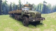 Ural 4320-41 v4.0