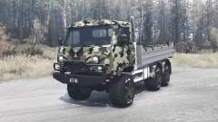UAZ 452ДГ