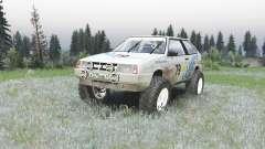 VAZ 2108 rally