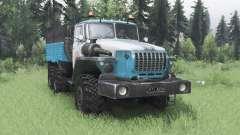 Ural 4320-10 ME