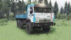 KamAZ 5350 MES para Spin Tires