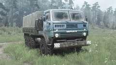 Ural 4322А experientes 1978 para MudRunner