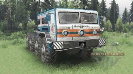 MAZ 535 MCHS para Spin Tires