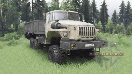 Ural 4320-1912-40 cinza-amarelo para Spin Tires