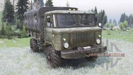 GAZ-66 acinzentado, verde para Spin Tires