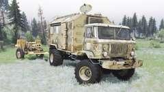Gaz-66 Baba Yaga para Spin Tires