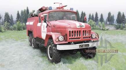 AC-40 (131) modelo de 137 para Spin Tires